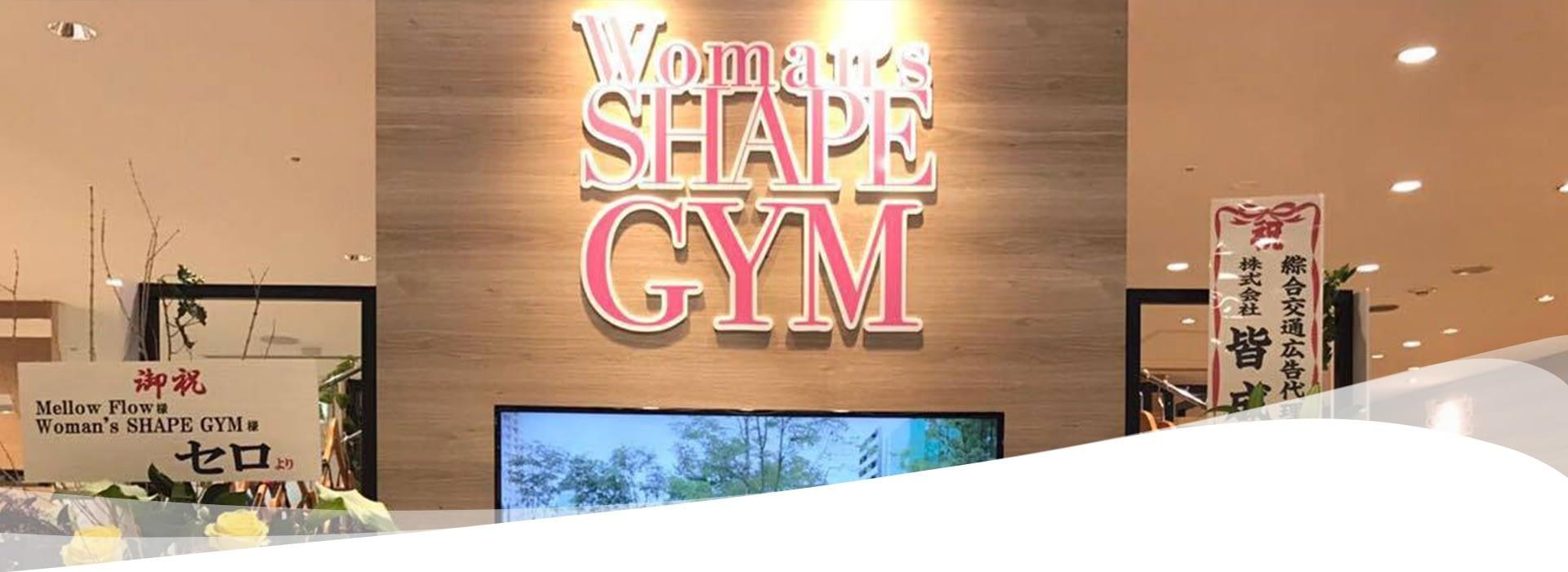 woman's shape gym