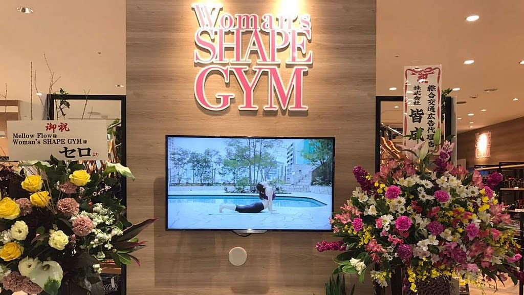 Woman's Shape Gym in Japan